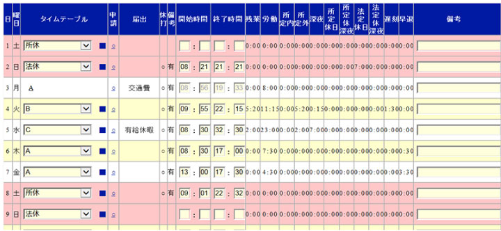 勤務表の出力レイアウトも自由に設定可能、シンプルで見やすいUI。