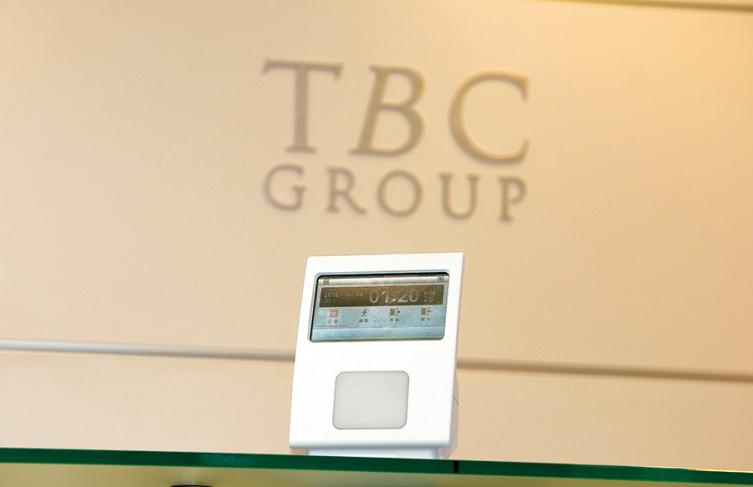 TBCグループ株式会社 様