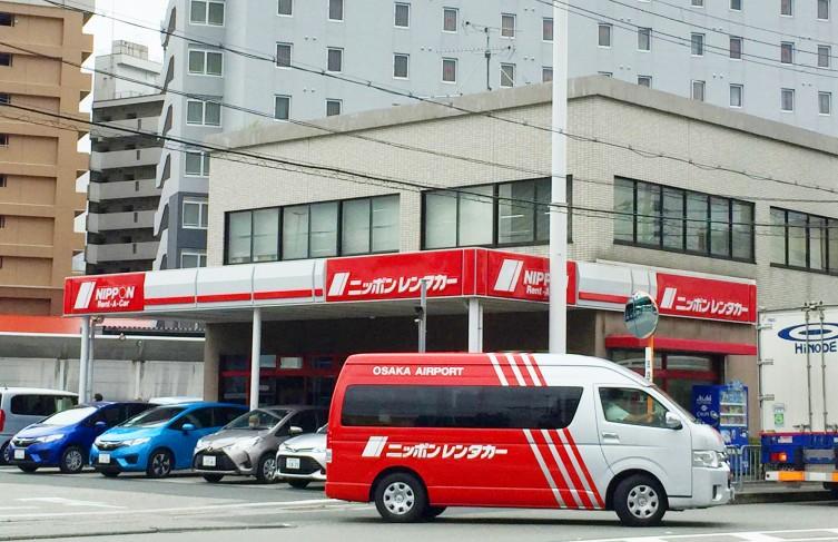 ニッポンレンタカー北大阪株式会社 様