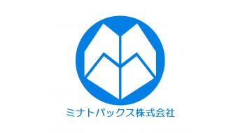 ミナトパックス株式会社 様
