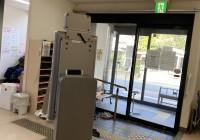 【サーモグラフィーカメラ】<永尾医院様>導入事例