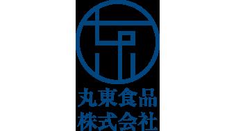 丸東食品株式会社 様