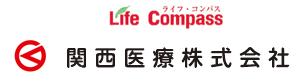 関西医療株式会社 様